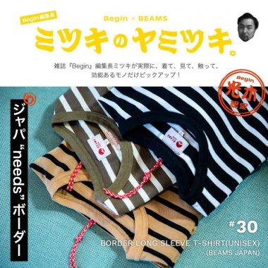 インテリア・雑貨 ファッション イラスト カジュアル かわいい スタイリッシュ・おしゃれ ポップ メンズライクのバナーデザイン