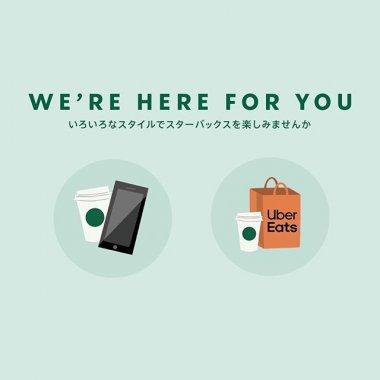 商業施設・店舗 飲料・食品 イラスト カジュアル シンプル スタイリッシュ・おしゃれのバナーデザイン