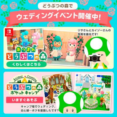 ゲーム・おもちゃ イラスト カジュアル かわいい スタイリッシュ・おしゃれ ポップのバナーデザイン