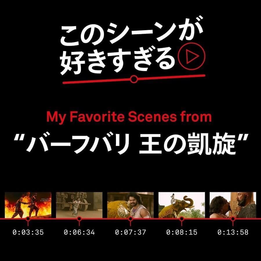 音楽・映画 カジュアル シンプル スタイリッシュ・おしゃれ ポップ メンズライク 高級感・シックのバナーデザイン