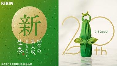 飲料・食品 シズル感 シンプル スタイリッシュ・おしゃれ ナチュラル・爽やか 和風 高級感・シックのバナーデザイン