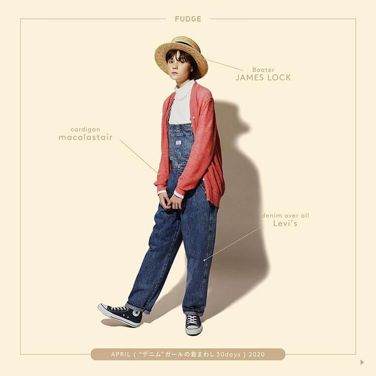 ファッション カジュアル かわいい シンプル スタイリッシュ・おしゃれ ナチュラル・爽やかのバナーデザイン