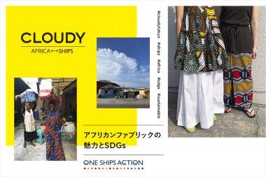 ファッション 旅行・観光 カジュアル スタイリッシュ・おしゃれ ポップ レトロ・エスニックのバナーデザイン