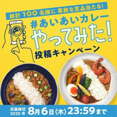 飲料・食品 イラスト カジュアル キャンペーン シズル感 ポップ メンズライク 切り抜きのバナーデザイン