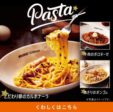 飲料・食品 イラスト カジュアル かわいい シンプル スタイリッシュ・おしゃれ ロゴのバナーデザイン
