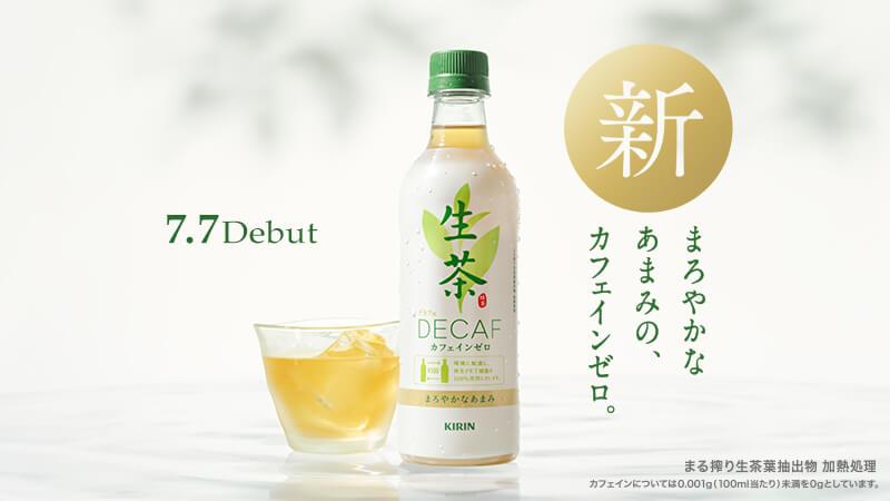 飲料・食品 シズル感 シンプル ナチュラル・爽やか 和風 高級感・シックのバナーデザイン