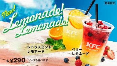 飲料・食品 カジュアル シズル感 スタイリッシュ・おしゃれ ポップ ロゴのバナーデザイン