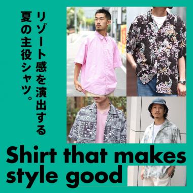 ファッション カジュアル シンプル スタイリッシュ・おしゃれ ポップのバナーデザイン