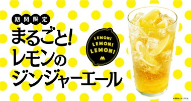 飲料・食品 カジュアル かわいい シズル感 スタイリッシュ・おしゃれ ポップ 切り抜きのバナーデザイン