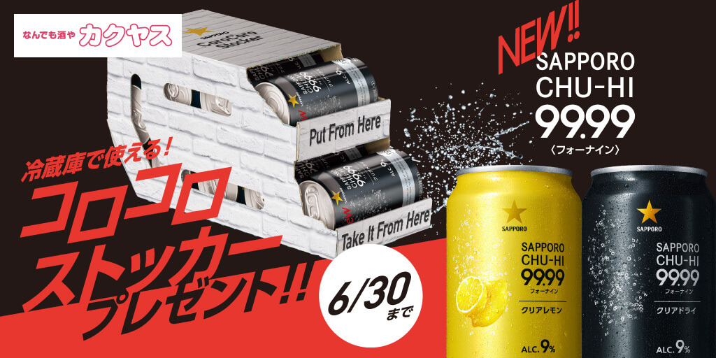 飲料・食品 カジュアル シズル感 シンプル スタイリッシュ・おしゃれ メンズライク 切り抜き 高級感・シックのバナーデザイン