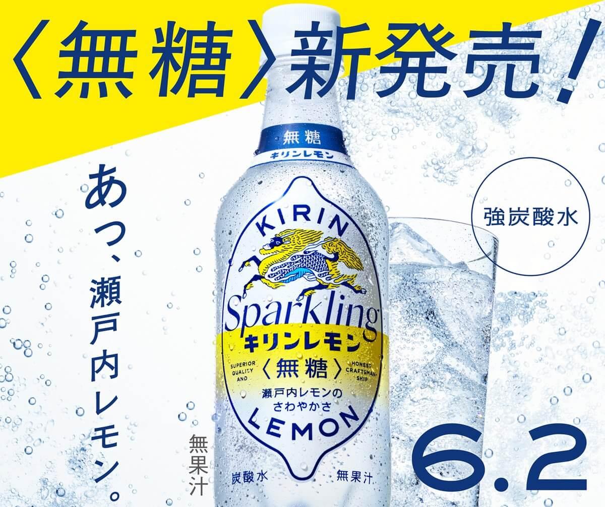 飲料・食品 カジュアル シズル感 シンプル スタイリッシュ・おしゃれ ポップのバナーデザイン