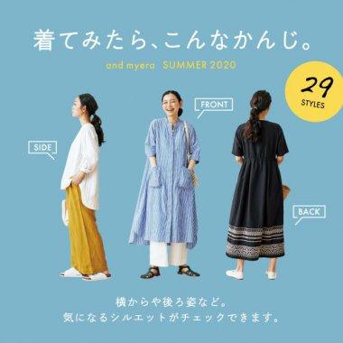インテリア・雑貨 ファッション イラスト カジュアル かわいい シンプル スタイリッシュ・おしゃれ ポップのバナーデザイン