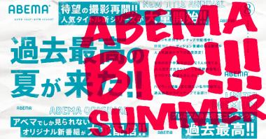 メディア・イベント カジュアル キャンペーン スタイリッシュ・おしゃれ セール ポップのバナーデザイン