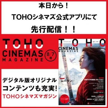メディア・イベント 音楽・映画 シンプル スタイリッシュ・おしゃれ ポップのバナーデザイン