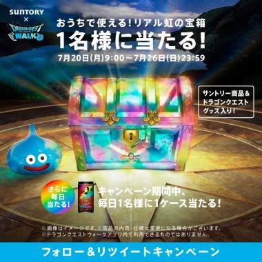 ゲーム・おもちゃ イラスト カジュアル かわいい キャンペーン シンプル スタイリッシュ・おしゃれのバナーデザイン