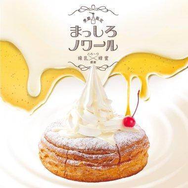 飲料・食品 イラスト カジュアル かわいい シズル感 シンプル スタイリッシュ・おしゃれ ロゴのバナーデザイン