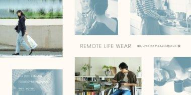 インテリア・雑貨 ファッション 旅行・観光 カジュアル かわいい シンプル スタイリッシュ・おしゃれ 高級感・シックのバナーデザイン