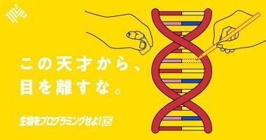 メディア・イベント 音楽・映画 イラスト カジュアル かわいい スタイリッシュ・おしゃれ ポップ メンズライクのバナーデザイン