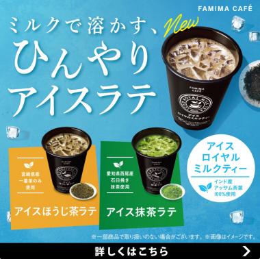 飲料・食品 カジュアル スタイリッシュ・おしゃれ ナチュラル・爽やか 切り抜きのバナーデザイン