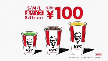 飲料・食品 カジュアル キャンペーン シズル感 シンプル スタイリッシュ・おしゃれ ナチュラル・爽やかのバナーデザイン