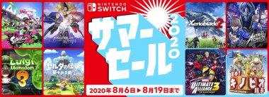 ゲーム・おもちゃ カジュアル かわいい スタイリッシュ・おしゃれ セール ロゴのバナーデザイン