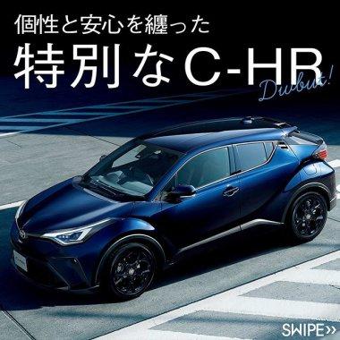 車・乗り物 シンプル スタイリッシュ・おしゃれ メンズライク 高級感・シックのバナーデザイン