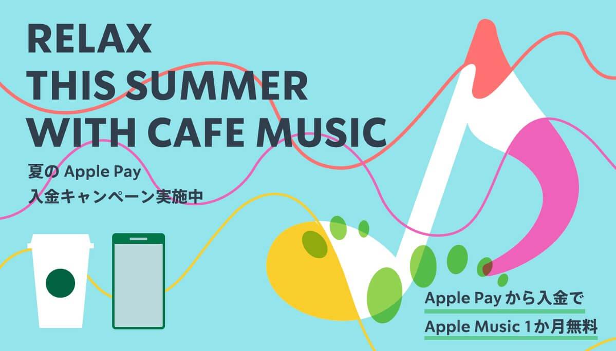 メディア・イベント 音楽・映画 イラスト カジュアル かわいい シンプル スタイリッシュ・おしゃれ ポップのバナーデザイン
