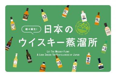 メディア・イベント 飲料・食品 カジュアル かわいい キャンペーン シンプル スタイリッシュ・おしゃれ ポップのバナーデザイン
