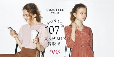 インテリア・雑貨 ファッション カジュアル かわいい シンプル スタイリッシュ・おしゃれのバナーデザイン