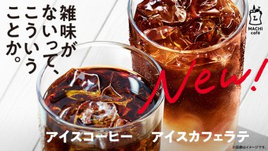 飲料・食品 カジュアル シズル感 シンプル スタイリッシュ・おしゃれ メンズライクのバナーデザイン