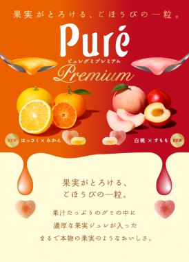 飲料・食品 カジュアル かわいい シズル感 スタイリッシュ・おしゃれ ポップ 高級感・シックのバナーデザイン