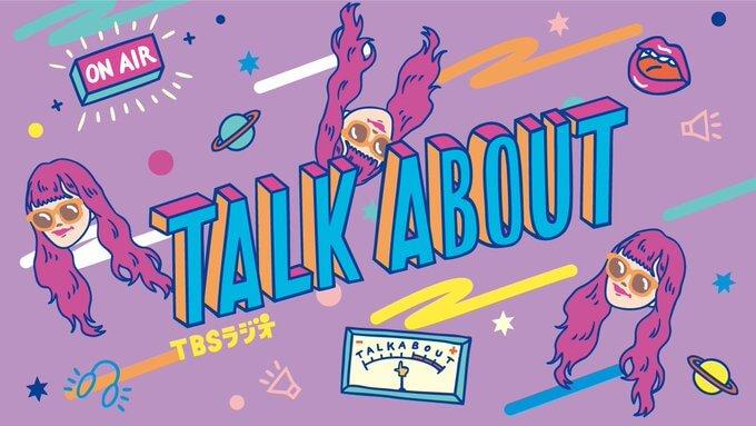 メディア・イベント 音楽・映画 イラスト カジュアル かわいい スタイリッシュ・おしゃれ ポップのバナーデザイン