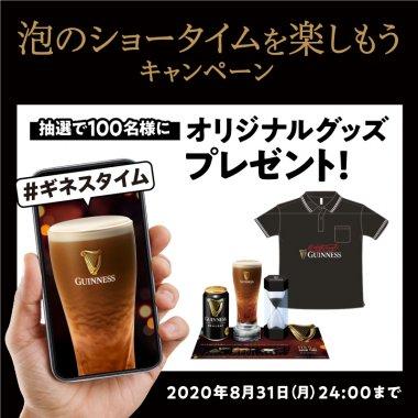 飲料・食品 カジュアル キャンペーン スタイリッシュ・おしゃれ メンズライク 切り抜き 高級感・シックのバナーデザイン