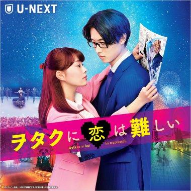 音楽・映画 カジュアル スタイリッシュ・おしゃれ ポップのバナーデザイン