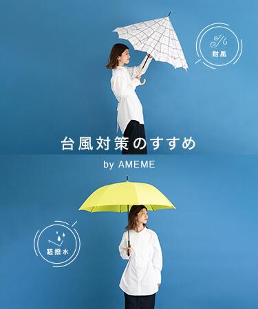 インテリア・雑貨 ファッション イラスト カジュアル かわいい シンプル スタイリッシュ・おしゃれのバナーデザイン