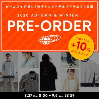 インテリア・雑貨 ファッション カジュアル スタイリッシュ・おしゃれ セール ポップのバナーデザイン