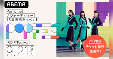 メディア・イベント 音楽・映画 カジュアル かわいい スタイリッシュ・おしゃれ ポップ ロゴのバナーデザイン