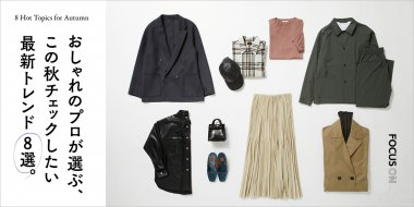 インテリア・雑貨 ファッション カジュアル シンプル スタイリッシュ・おしゃれ メンズライクのバナーデザイン