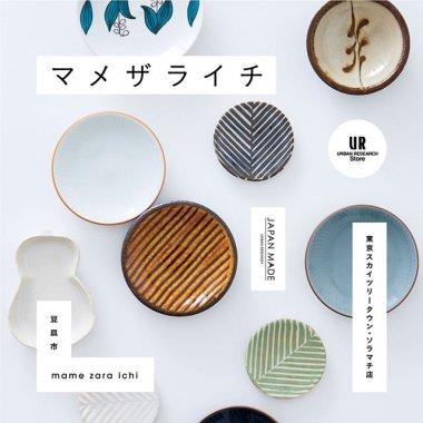 インテリア・雑貨 シンプル スタイリッシュ・おしゃれ ナチュラル・爽やか 高級感・シックのバナーデザイン