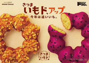 飲料・食品 カジュアル かわいい シズル感 シンプル スタイリッシュ・おしゃれ ポップ ロゴのバナーデザイン