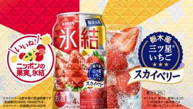 飲料・食品 カジュアル キャンペーン シズル感 スタイリッシュ・おしゃれ ポップ ロゴ 切り抜きのバナーデザイン