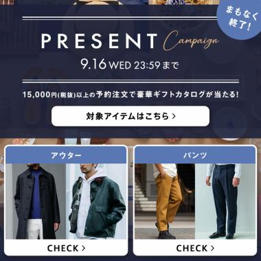 インテリア・雑貨 ファッション カジュアル キャンペーン シンプル スタイリッシュ・おしゃれ メンズライク 高級感・シックのバナーデザイン