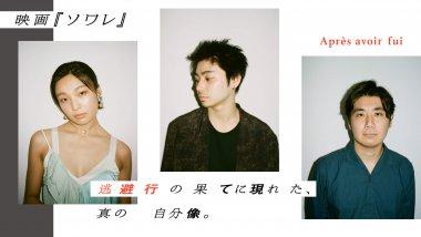 メディア・イベント 音楽・映画 カジュアル シンプル スタイリッシュ・おしゃれ 高級感・シックのバナーデザイン