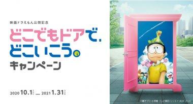 ゲーム・おもちゃ 旅行・観光 イラスト カジュアル かわいい キャンペーン シンプル スタイリッシュ・おしゃれ ポップのバナーデザイン