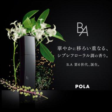 美容・コスメ シンプル スタイリッシュ・おしゃれ 切り抜き 高級感・シックのバナーデザイン