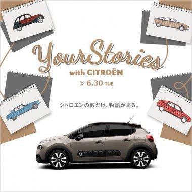 車・乗り物 カジュアル かわいい シンプル スタイリッシュ・おしゃれ 切り抜き 高級感・シックのバナーデザイン