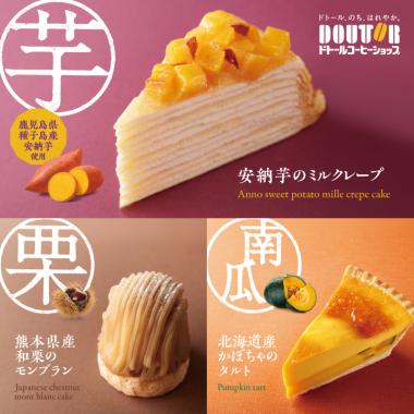 飲料・食品 カジュアル シズル感 シンプル スタイリッシュ・おしゃれ ロゴ 切り抜き 和風のバナーデザイン