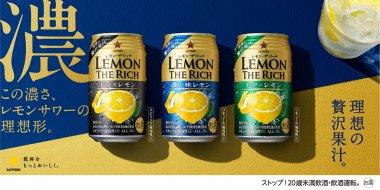 飲料・食品 シンプル スタイリッシュ・おしゃれ メンズライク 和風 高級感・シックのバナーデザイン