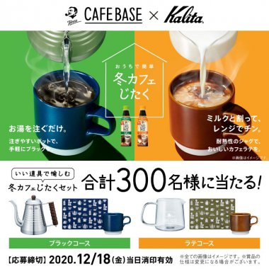 飲料・食品 カジュアル シズル感 シンプル スタイリッシュ・おしゃれ メンズライク ロゴ 切り抜きのバナーデザイン