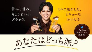 飲料・食品 カジュアル キャンペーン シンプル スタイリッシュ・おしゃれ メンズライクのバナーデザイン